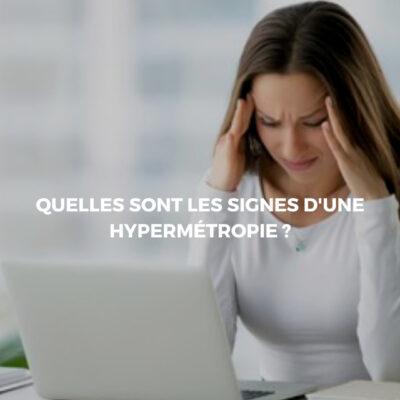 Par quels moyens savoir si l'on est atteint d'hypermétropie?